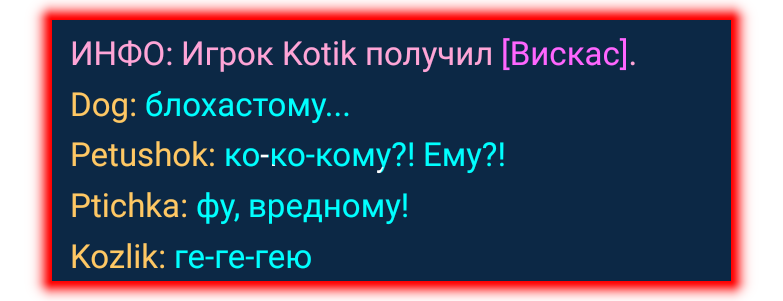 1 пункт благо.png