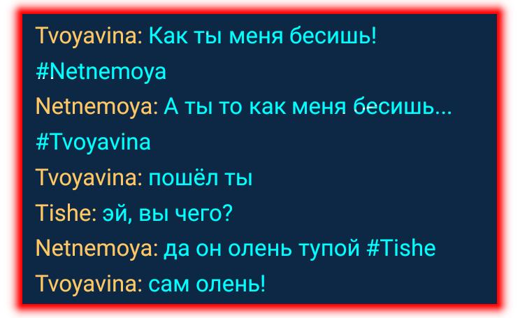 5пх.png