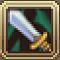 2 р меч.png
