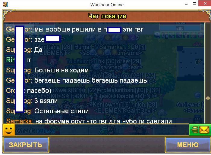 гвг 1-1.png