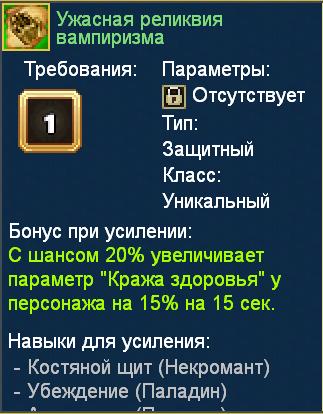 рела1.png