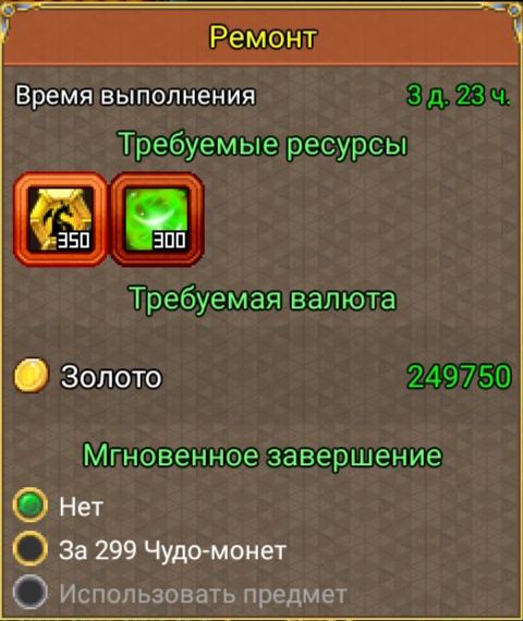 20200306_203706.jpg