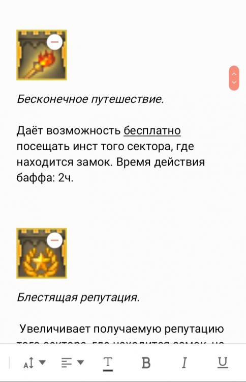 20200307_145216.jpg