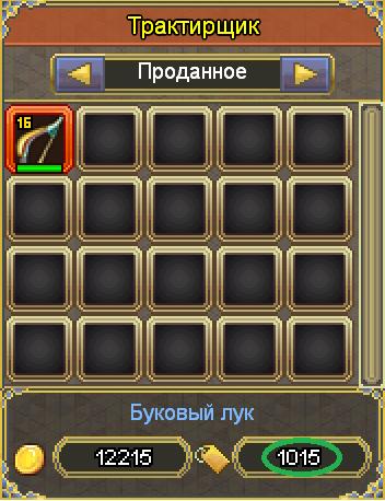 Безымянный132312.png