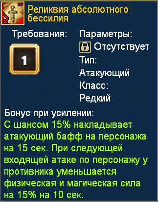 рела3.png