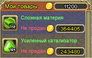 Безымянный123123.png