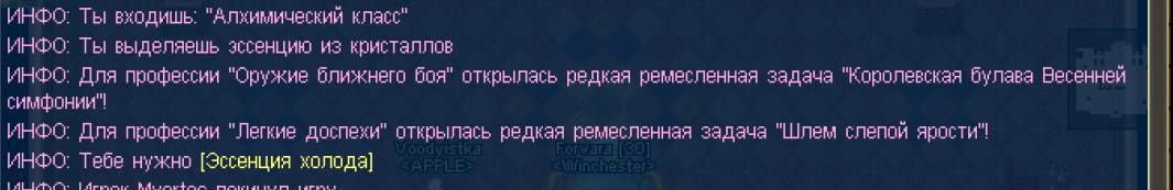 кв2.png