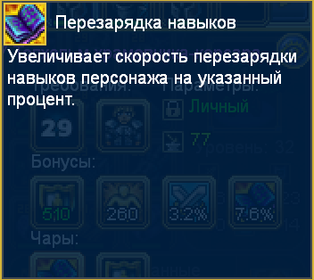 кд.png
