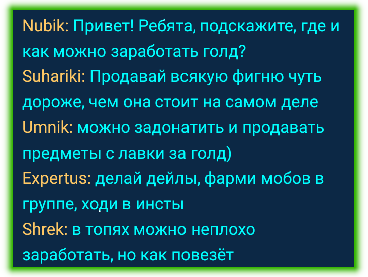 3 пб.png