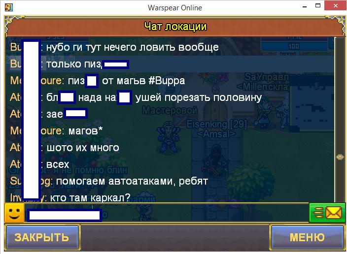 гвг 3-1(1).png