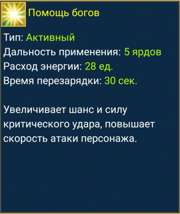 IMG_20200306_214027.jpg