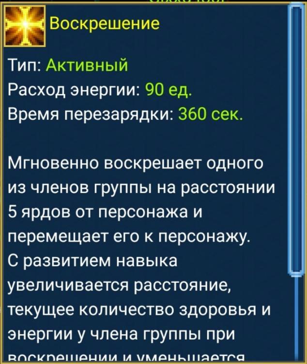 IMG_20200306_215520.jpg