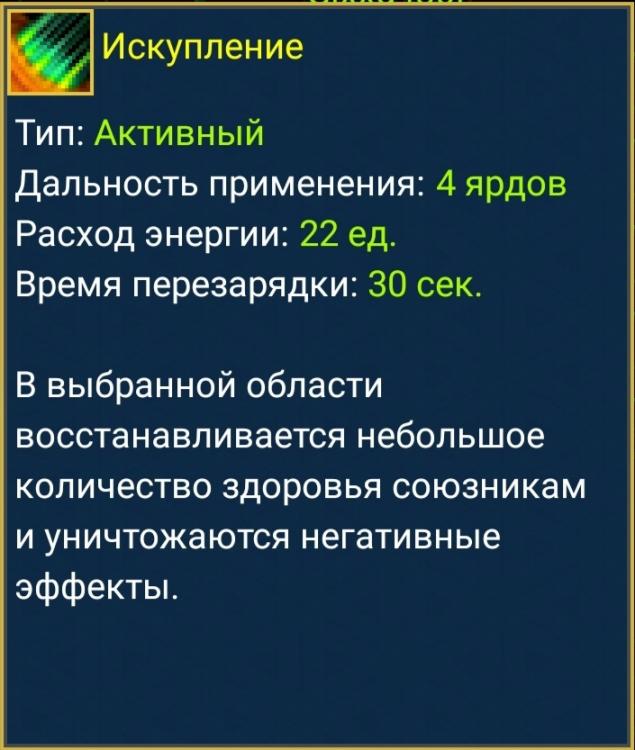IMG_20200306_215841.jpg