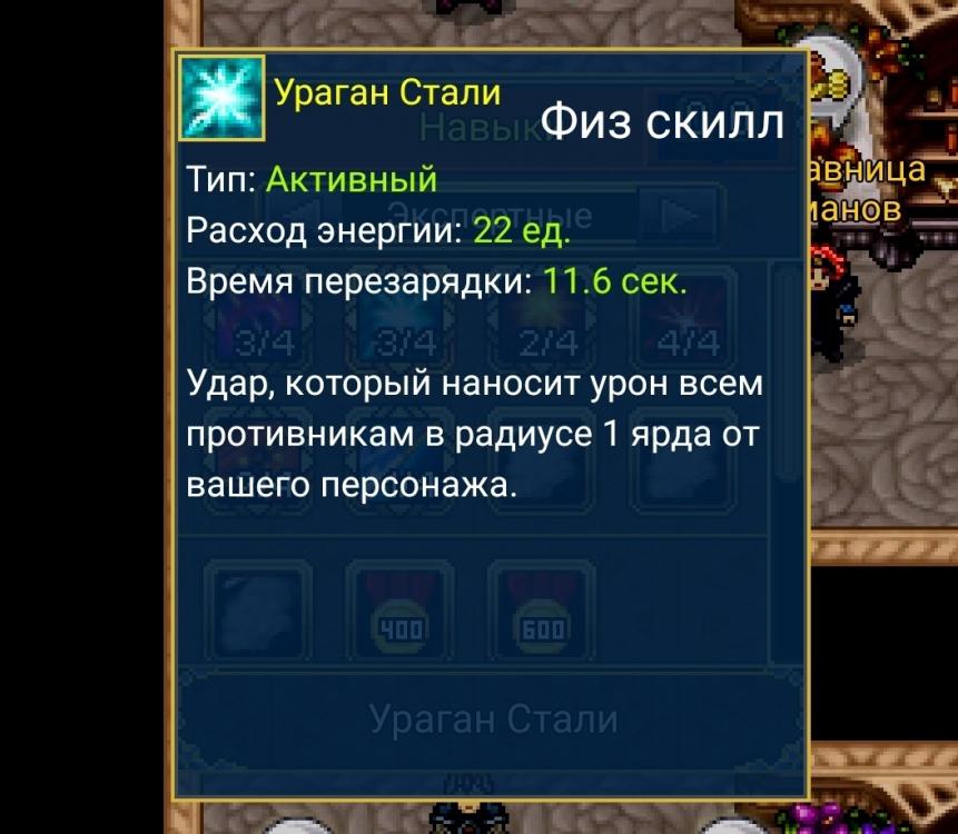 IMG_20200329_085642.jpg