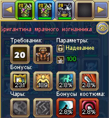 Screenshot_20.png.9984159656aa538e9436e1e818e340cf.png