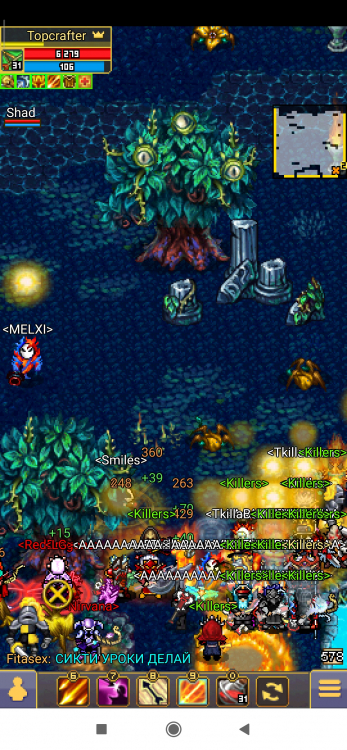 Screenshot_2020-03-10-15-07-57-622_com.aigrind.warspear.jpg