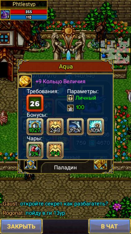 Screenshot_2020-03-18-23-50-55.png
