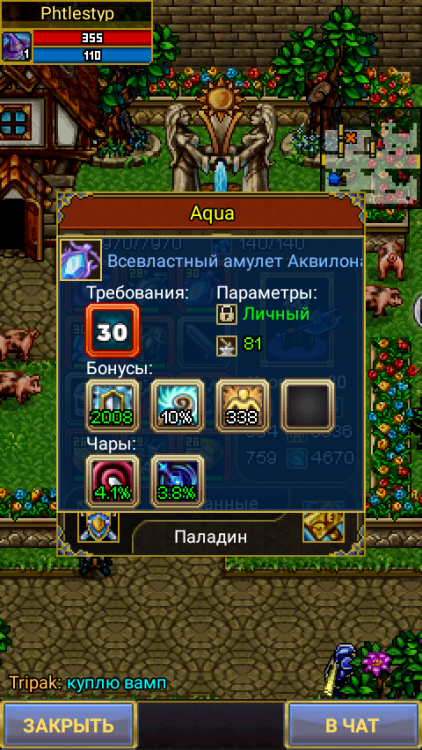 Screenshot_2020-03-18-23-51-03.png