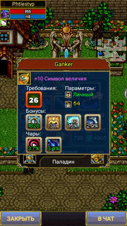 Screenshot_2020-03-18-23-59-25.png