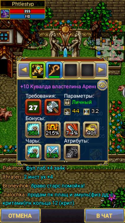 Screenshot_2020-03-18-23-59-42.png