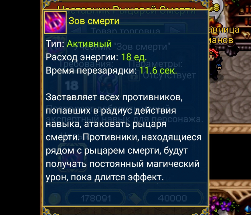 Screenshot_2020-03-29-08-44-39-173_com.aigrind.warspear.jpg