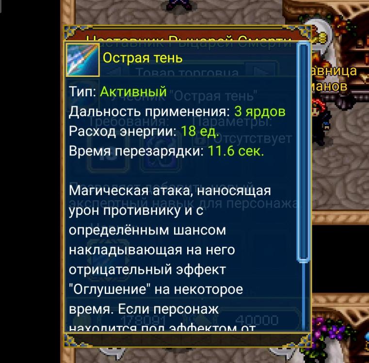 Screenshot_2020-03-29-08-44-51-797_com.aigrind.warspear.jpg