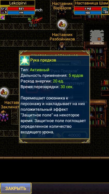 Screenshot_2020-03-31-03-14-17.png