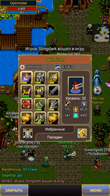 Screenshot_20200306_122009.jpg