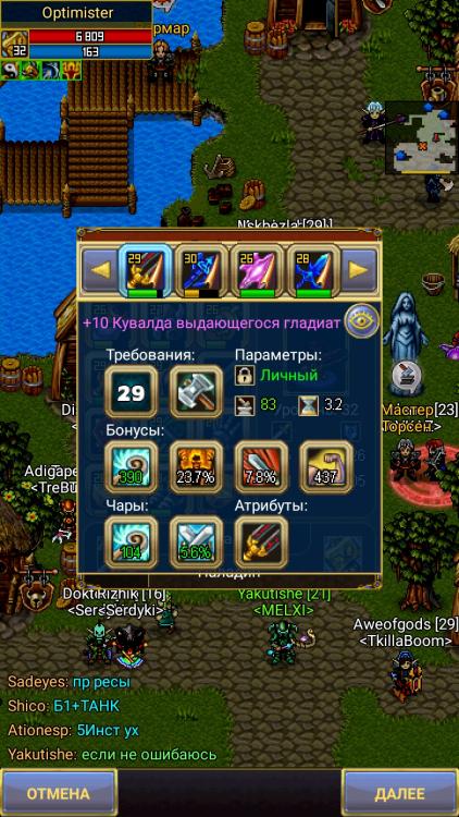 Screenshot_20200306_122017.jpg