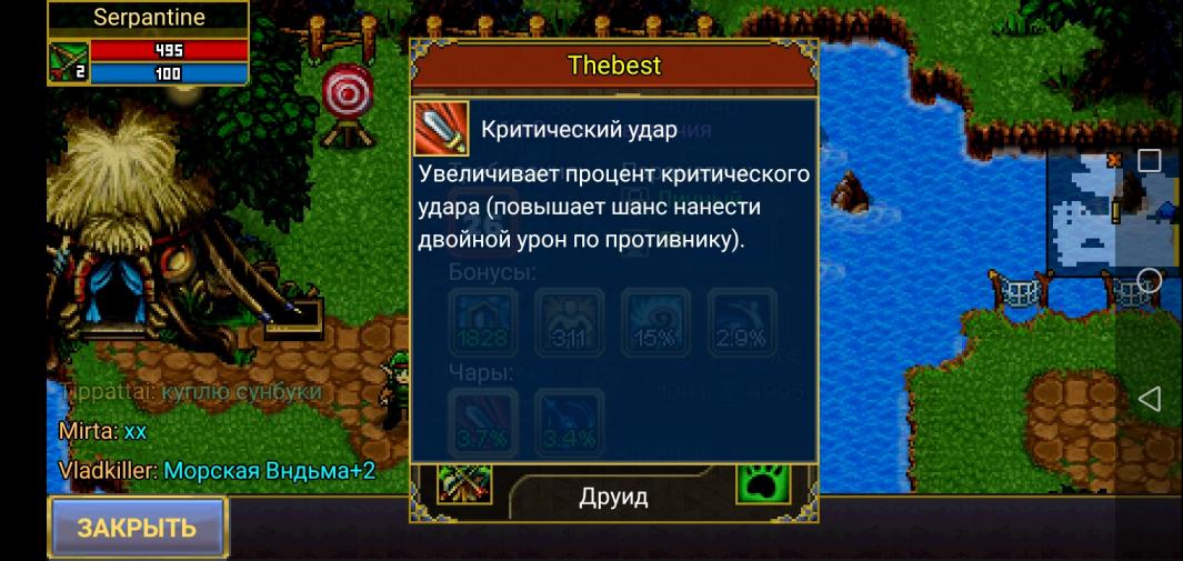 Screenshot_20200314_132029_com.aigrind.warspear.jpg