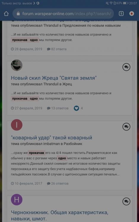 Screenshot_20200325-200701.png