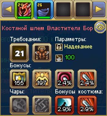 Screenshot_24.png.a3ae69135ad0fe7b59ce03d6267cdfa7.png