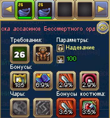 Screenshot_26.png.b84f22bc2dfdabce3ba8565d27cb3140.png