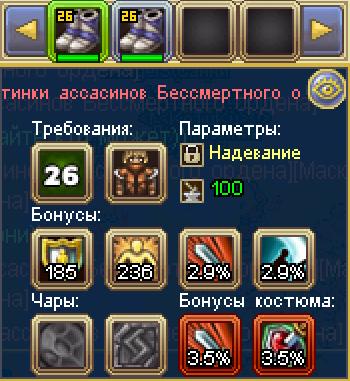 Screenshot_27.png.5f30c04fe8efbe50e92d24237528e045.png