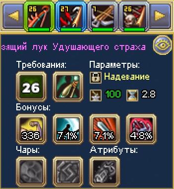Screenshot_28.png.c7c0ee2d43d2e960245a4998fa6f4847.png