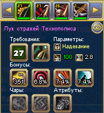 Screenshot_29.png.312a89bd61f61f509b0a277f5b782673.png