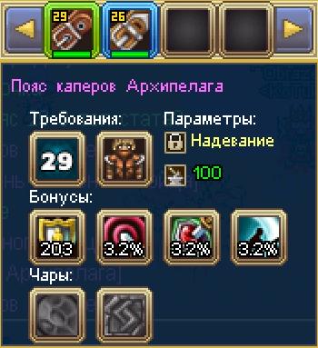 Screenshot_34.png.38e1746827fa6c139afa5c3f426da452.png