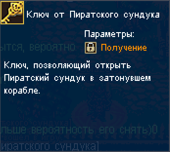 Screenshot_36.png.54e12d73a166cb46437b7e82b1e6e115.png