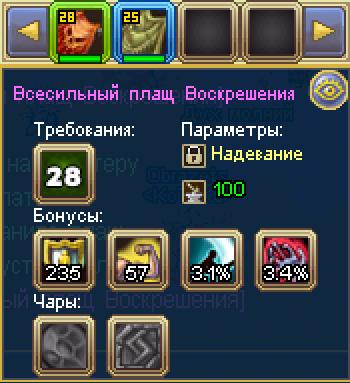 Screenshot_40.png.f271b2b59a4f5a3dff9e23ccd97ef4a6.png