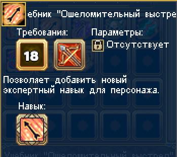 Screenshot_67.png.22bd7d13c1e15707f1c1c58cd564d740.png