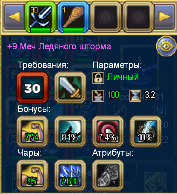 палл.PNG