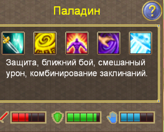 Палллл.PNG