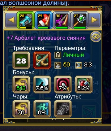 Screenshot_2020-04-05-12-00-16-685_com.aigrind.warspear.thumb.jpg.9a7cbea6e78d7cd5f4c43ccf14000232.jpg