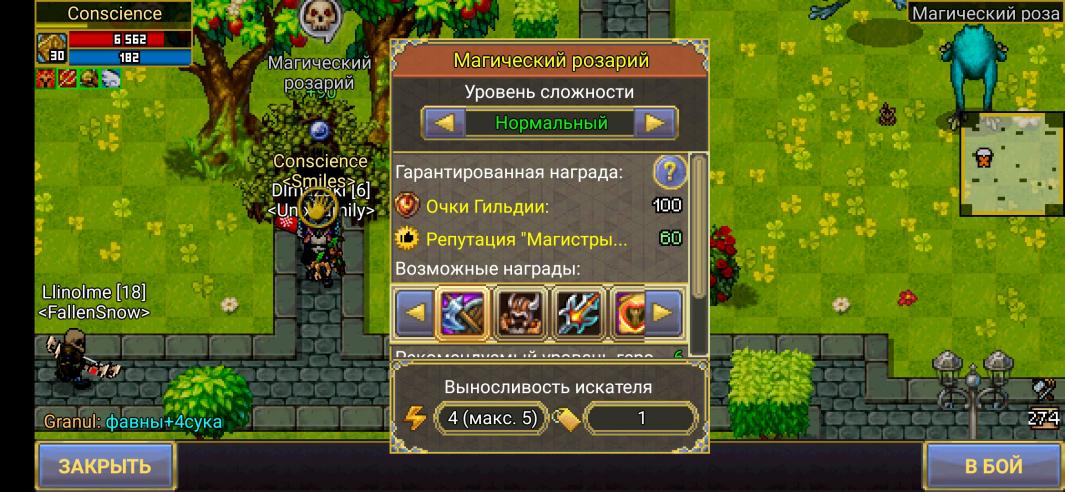 Screenshot_2020-04-05-15-14-23-488_com.aigrind.warspear.jpg