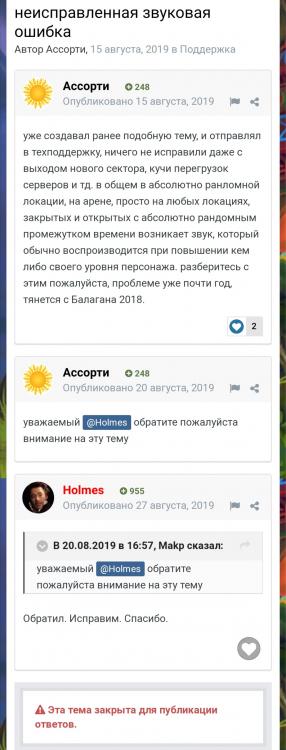 Screenshot_20200410_065036.jpg