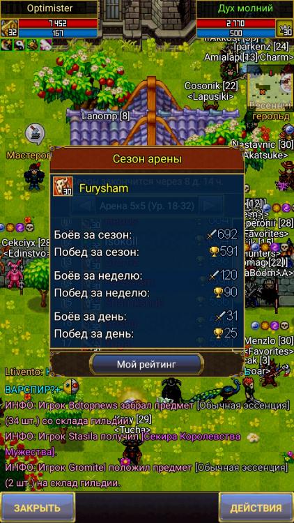 Screenshot_20200415_225600.jpg