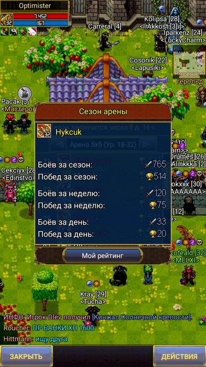 Screenshot_20200415_225633.jpg