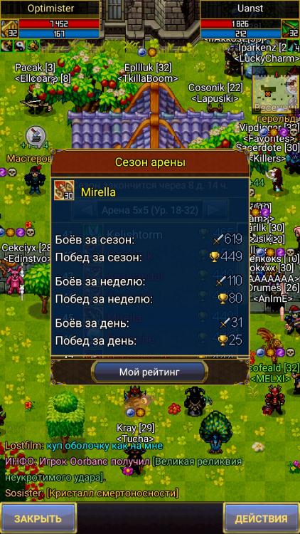Screenshot_20200415_225707.jpg
