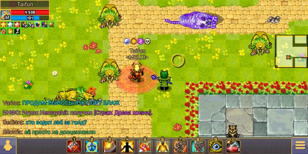 Screenshot_20200418_160257_com.aigrind.warspear.jpg