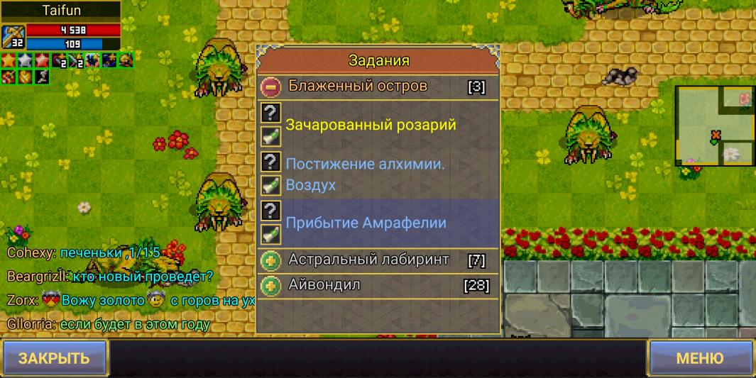 Screenshot_20200418_160309_com.aigrind.warspear.jpg